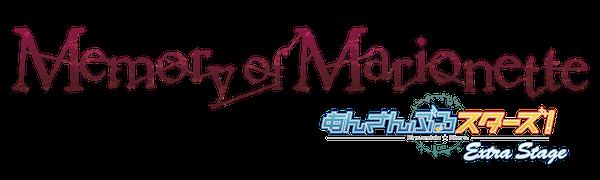 es_mom_logo_rgb(resized)