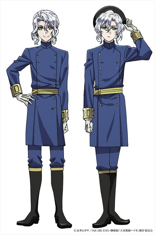劇場版オリジナルキャラクターである双子王子左が橋本祥平さんが演じるイヴァン、右が阪本奨悟さんが演じるユージン