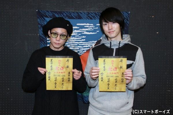升毅さんをはじめとする共演者や宮本亜門さんについての印象を語った2人