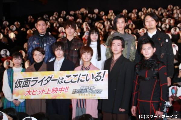 平ジェネ最後の初日舞台挨拶に総勢11人が登壇!