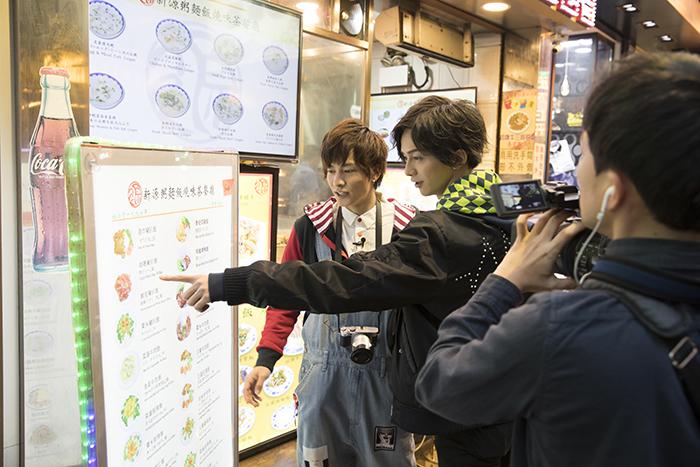 【Section 1】小澤 廉さん&横井翔二郎さんによる、香港・マカオぶらり旅