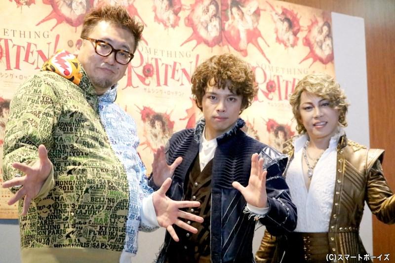 (左から)演出家の福田雄一さん、主演の中川晃教さん、共演の西川貴教さん