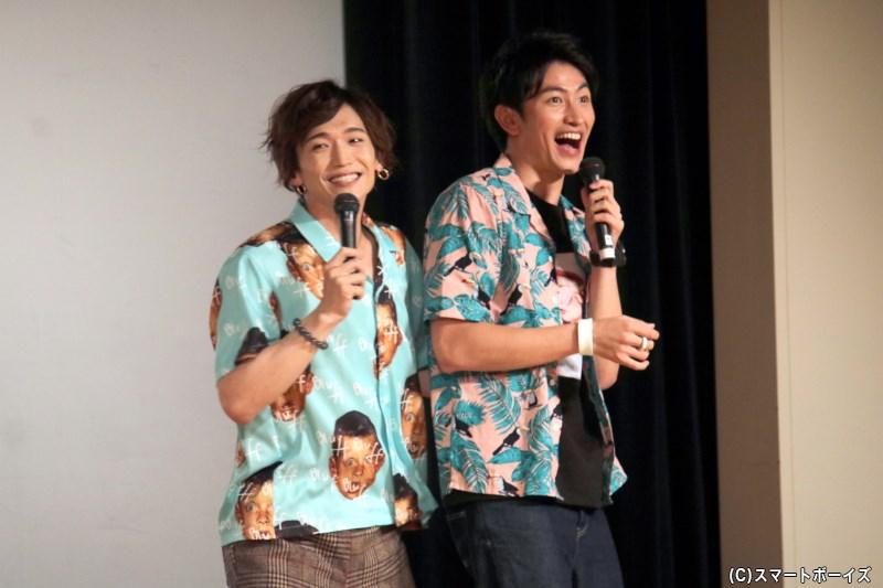 なんでも伊万里さんを誘いたい丘山さんの甘えぶりに、会場も大爆笑!