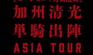 KS_logo_asia_r_eye