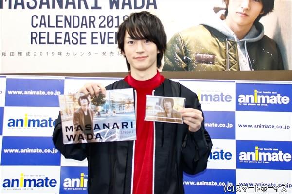 和田雅成さんが2019年カレンダーをリリース!