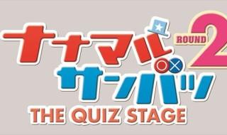 あの興奮の舞台が1年ぶりにかえってくる! 5月3日(金・祝)~5月8日(水)三越劇場にて上演決定!