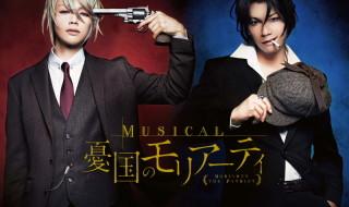 W主演はモリアーティ役の鈴木勝吾さん、ホームズ役の平野良さん!