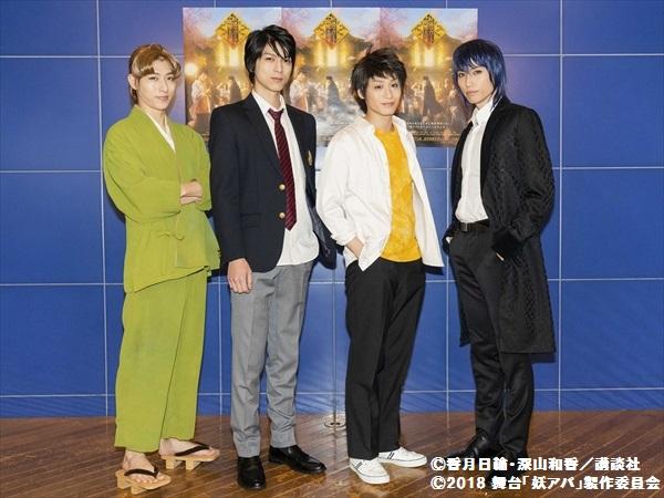 (左より)谷 佳樹さん、小松準弥さん、前山剛久さん、佐伯 亮さん