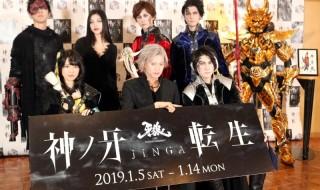 井上正大が主演・総指揮のアクションステージ、『神ノ牙-JINGA-転生』がいよいよ開幕!