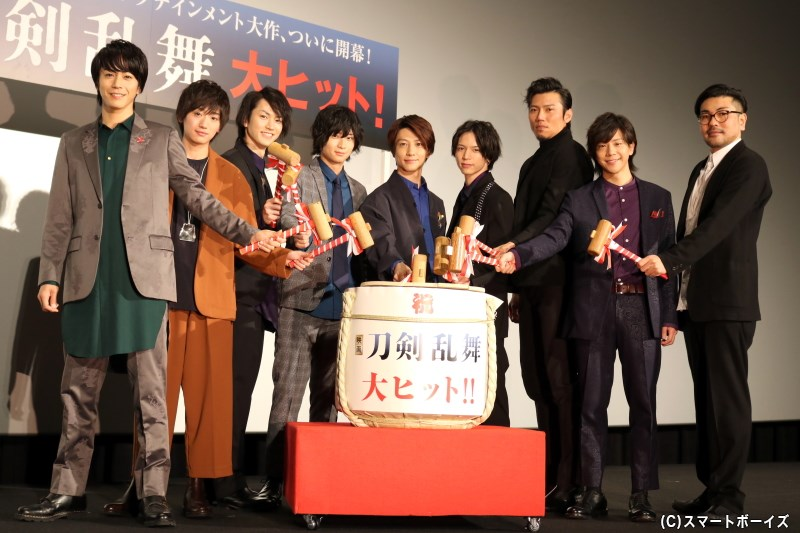 ついに公開、『映画刀剣乱舞』初日舞台挨拶で刀剣男士キャストが鏡開き!