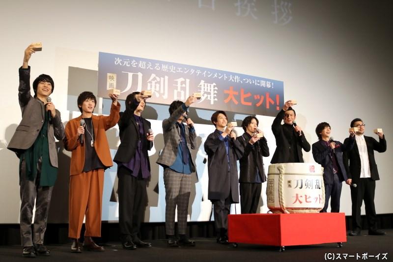 甘酒を手に、鈴木さんによる「刀剣乱舞、はじめよう!」のかけ声で乾杯!