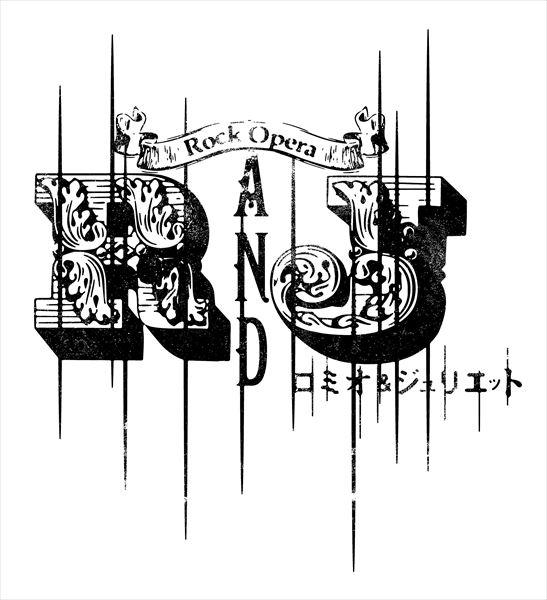 2019年6月〜7月 東京・大阪にて上演
