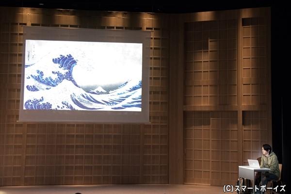 『富嶽三十六景』の「神奈川沖浪裏」を例に北斎に関する研究を発表