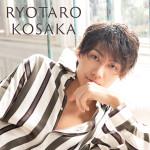 小坂涼太郎【B】A3大判カレンダー