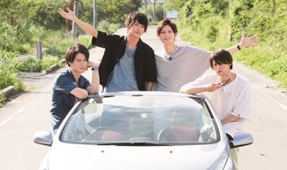 仲良し男子4人組が沖縄へ! DVDは5月リリース