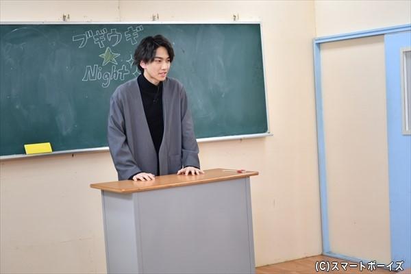 吉高さんの中国語講座
