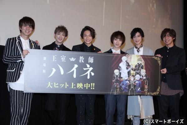 (左より)安里勇哉さん、廣瀬大介さん、橋本祥平さん、植田圭輔さん、阪本奨悟さん、安達勇人さん