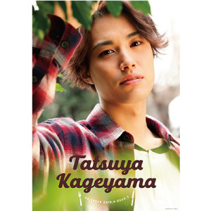 2019kageyama_clB