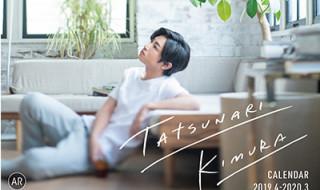 2019kimura_clA