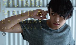 2019maeda_clA