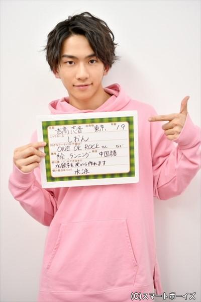 吉高さんは中国語・英語・日本語を操るトリリンガル!