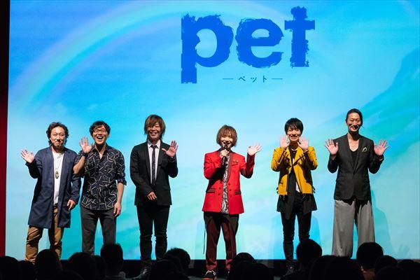 ※2018年9月24日開催の「pet」プロジェクト発表会の様子