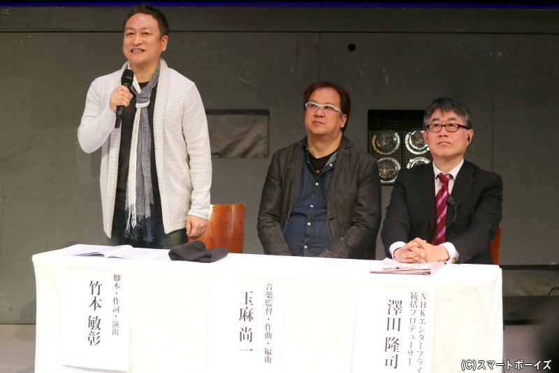 (左から)脚本・作詞・演出の竹本敏彰さん、音楽監督・作曲・編曲の玉麻尚一さん、制作統括プロデューサーの澤田隆司さん