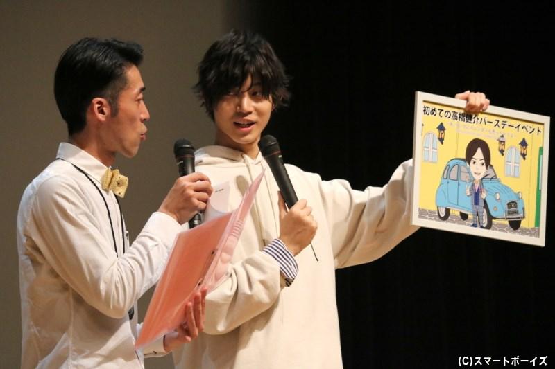 高橋さんの大切な友人・イラストレーターのwakutaさんが描いたイラストもプレゼント!