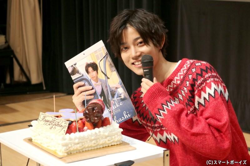高橋健介さんによる、24歳のバースデー&カレンダー発売記念イベントが開催!