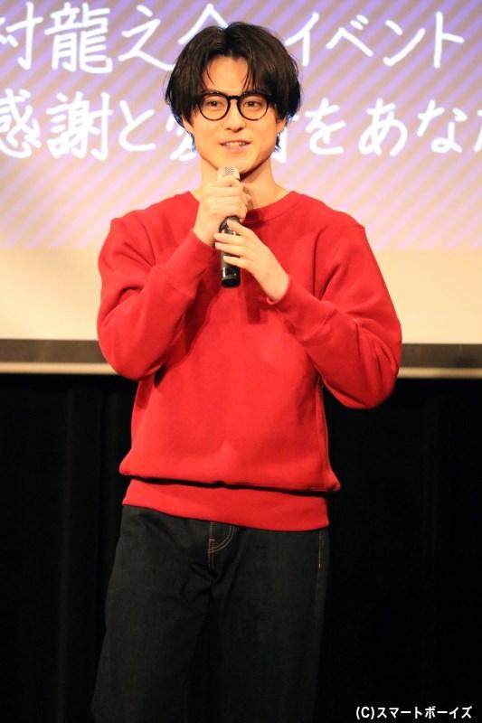 客席も松村さんも笑顔いっぱい、楽しいイベントとなりました!