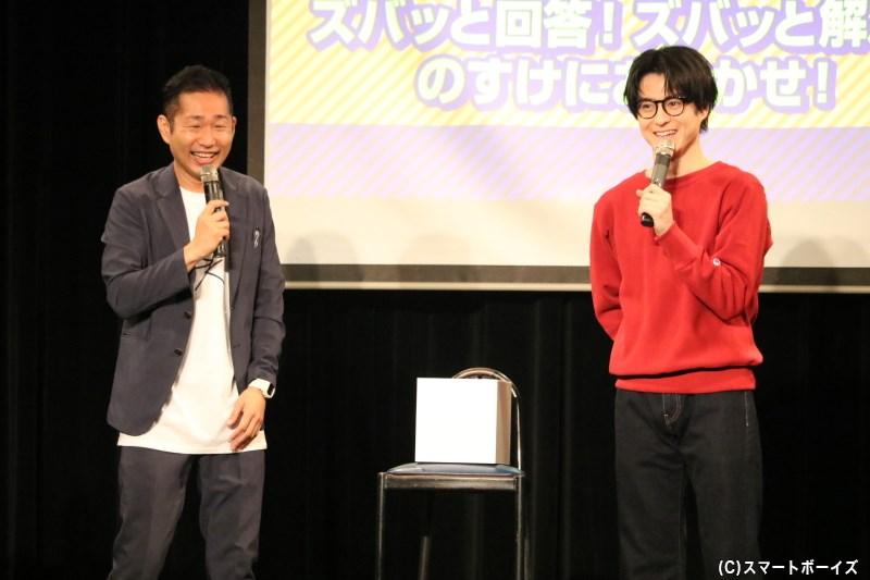 (左から)MCを務めたさわやか五郎さん、イベントの主役・松村龍之介さん