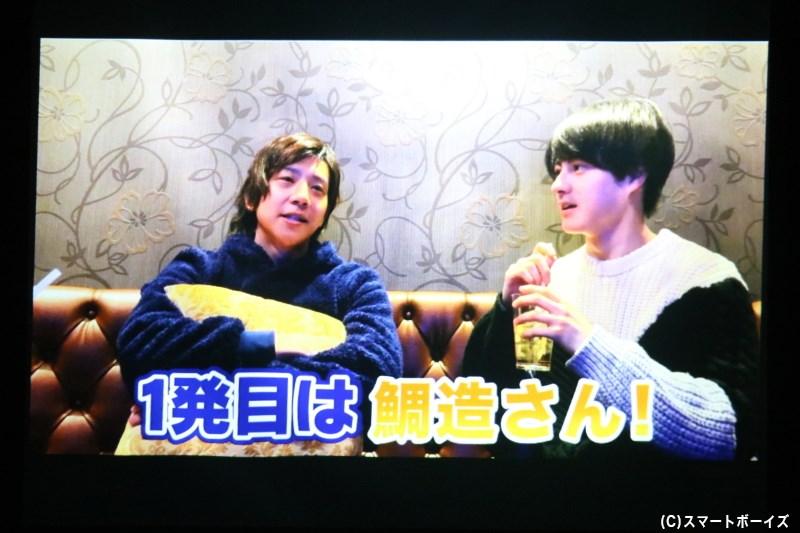 松村さんが尊敬する大先輩・椎名鯛造さんが映像ゲストとして登場しますが……