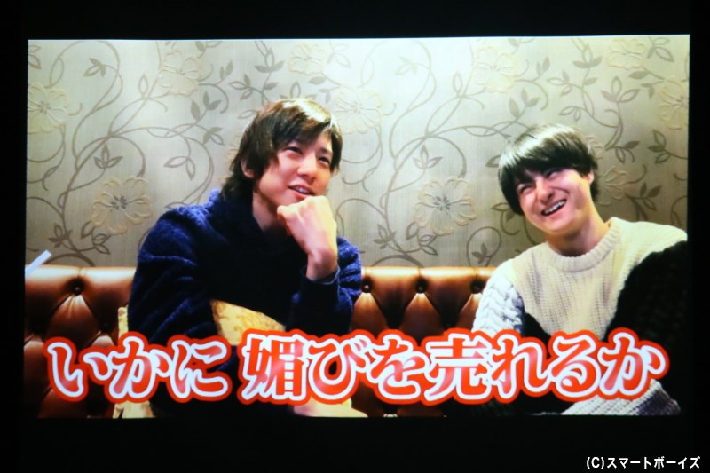 椎名さんからのアドバイス内容は、字幕からお察しください!(笑)
