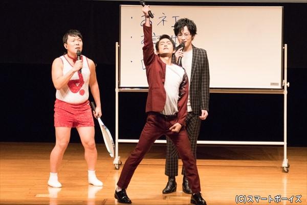 松田さんは突然フレディモードに……