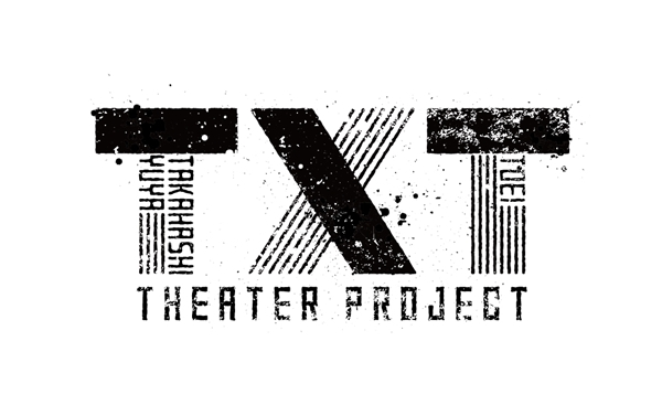 「TXT(テキスト)」プロジェクトロゴ