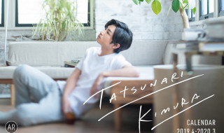 【A】卓上カレンダー(AR動画付き)表紙
