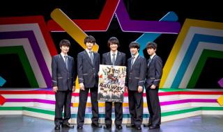 (左から)佐藤信長さん、遊馬晃祐さん、鷲尾修斗さん、滝澤 諒さん、宇佐卓真さん