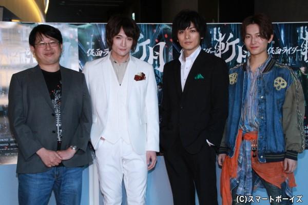 (左より)毛利亘宏さん、丘山晴己さん、久保田悠来さん、萩谷慧悟さん