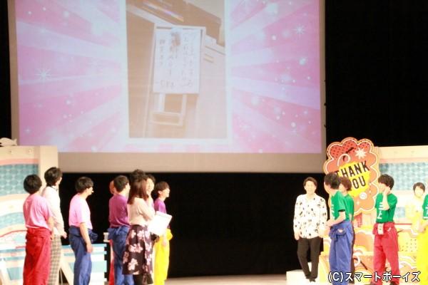 「バズり王対決」で優勝した三上さんチームの谷水さんが撮影したショット