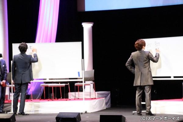 「華麗なる漢字対決」で、小澤さんと川井さんがホワイドボードに漢字を書き込む
