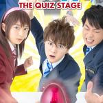 【ナナマルサンバツ THE QUIZ STAGE ROUND2】キービジュアル - コピー