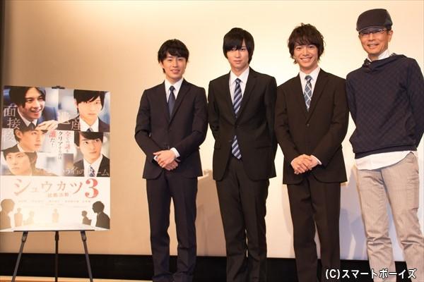 映画『シュウカツ3』DVDは、4月1日より予約スタート!