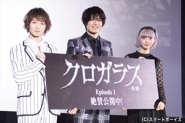 映画『クロガラス1』は、シネマート新宿&シネマート心斎橋にて絶賛上映中!