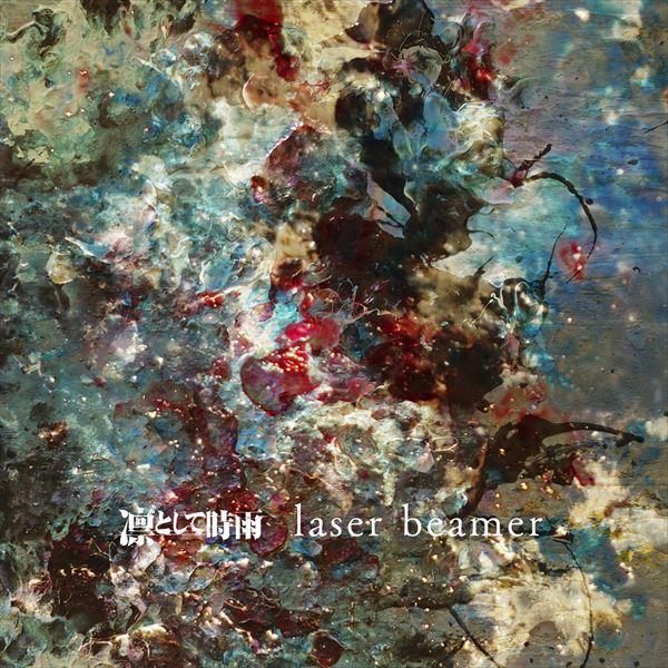 「舞台 PSYCHO-PASS サイコパス Virtue and Vice」 主題歌「laser beamer」