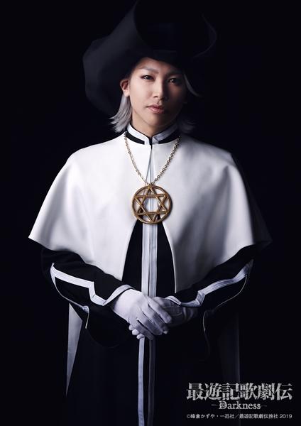 ヘイゼル=グロース役の法月康平さん