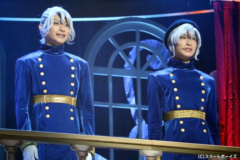 ロマーノ王国の双子王子、イヴァン(左・橋本祥平さん)とユージン(右・阪本奨悟さん)