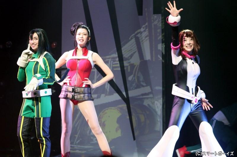 (左から)蛙吹梅雨役の野口真緒さん、八百万 百役の山﨑紗彩さん、麗日お茶子役の竹内 夢さん