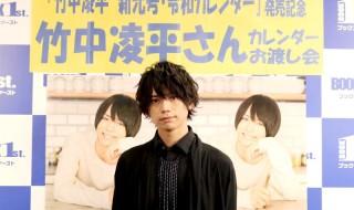 主演舞台が続く俳優・竹中凌平さんが、新時代「令和」にあわせた初カレンダーを発売!