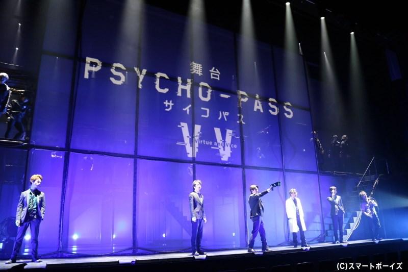 オリジナルストーリーで描かれる、新たな「PSYCHO-PASS サイコパス」がいよいよ舞台へ!