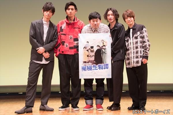 (左より)高橋健介さん、井澤勇貴さん、岡野陽一さん、松本岳さん、輝山立さん